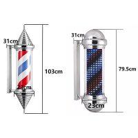 barber-poles-jpg